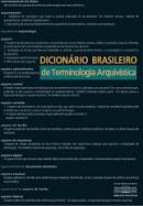 dicionrio brasileiro de terminologia arquivstica